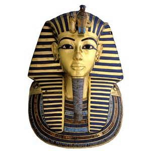 Тутанхамон аватар