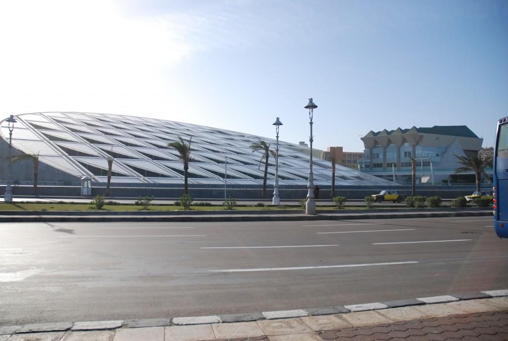 Новая Библиотека Александрии на набережной фото