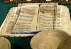 Культура древней Сирии - экспонаты