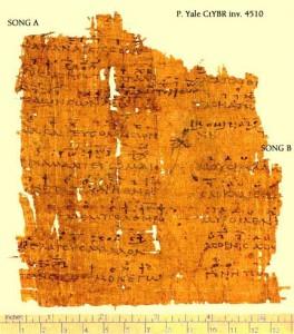 Музыкальный папирус древней Греции