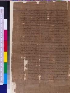 Музыкальный папирус древней Греции. Мичиган