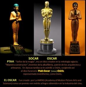 Оскар статуэтка Египта
