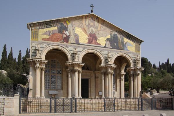 Церковь всех религий, Иерусалим