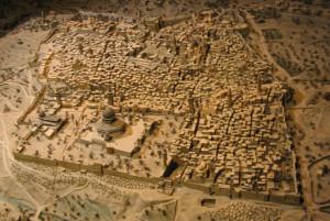 Древний Иерусалим