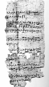 Медицинские папирусы Древнего Египта