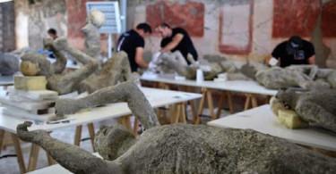Город Помпи: выставка
