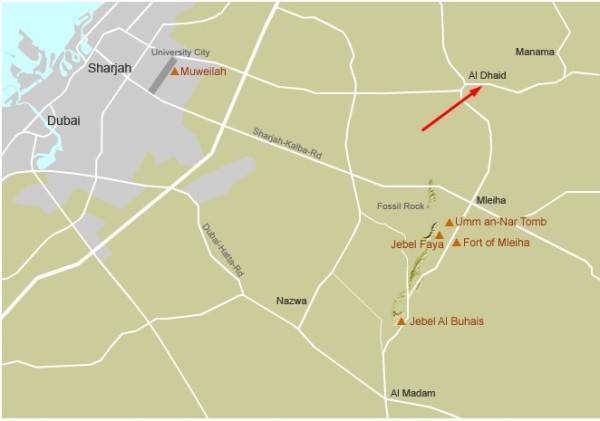 Карта достопримечательностей Шарджи