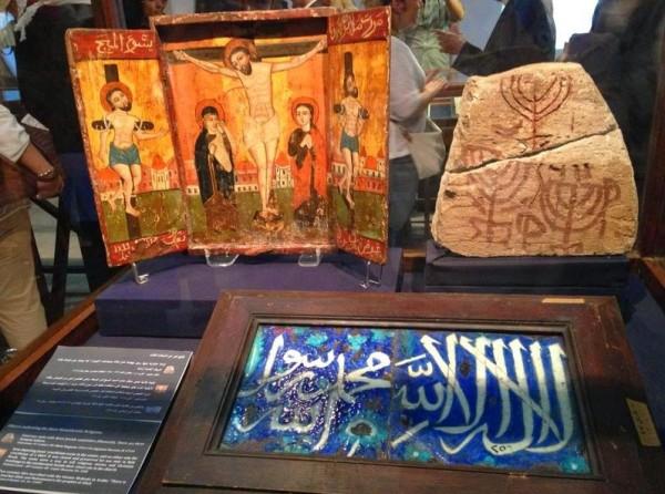 Музей Египта: фото