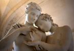 фильмы древней греции смотреть онлайн