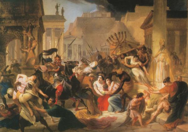 Книги что касается правителях Древнего Рима