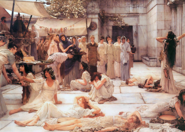 фото рабыни наказание