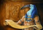 мифы древнего египта картинки