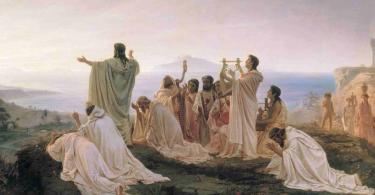 пифагорианское философское движение греции картинки