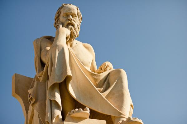 философы древней греции картинки