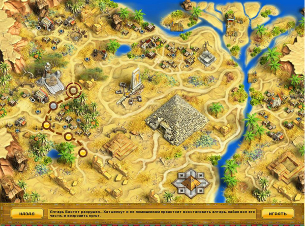 игры египта картинки