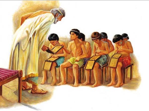 Образование в древнем египте реферат 7747