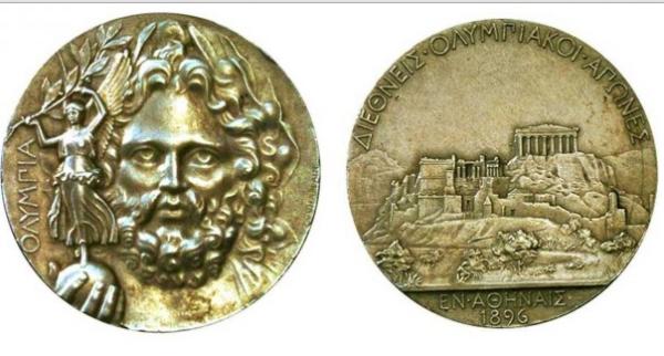 приз олиипиада 1896 год