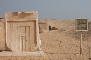 20110113_IMG_8276_Egypt_2011