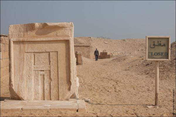 джосер и пирамиды египта