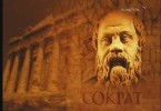 мудрецы греции фото
