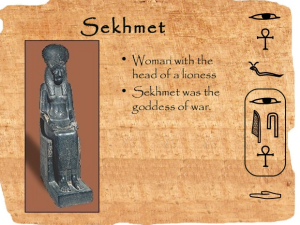 сехмет древний египет