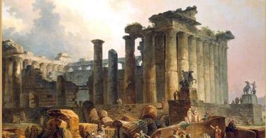 уголовный процесс древнего рима фото