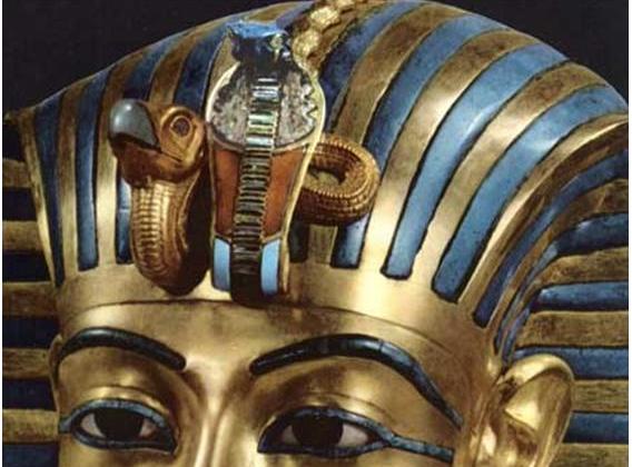 уто древний египет