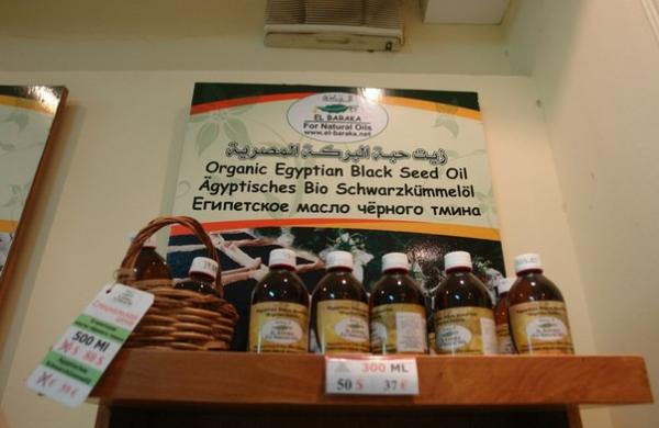 Египетское масло купить