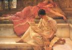аудиокниги древний рим