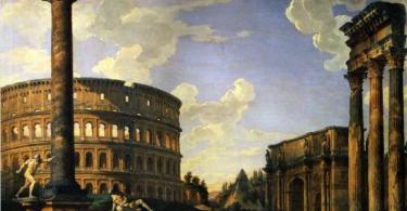 книги древний рим