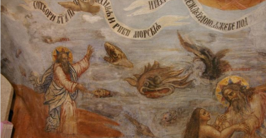 сотворение мира древняя греция