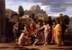 палестина времен иисуса