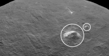 пирамида марс церера