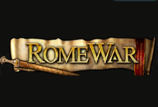 Игры онлайн древнего рима