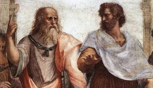 философия древней греции фото