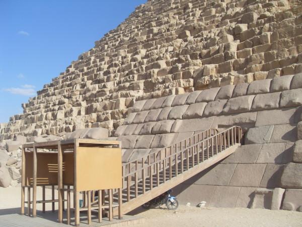 пирамида египта