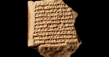 древний вавилон фото