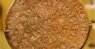 алфавит Древней Греции
