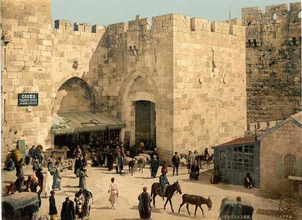 иерусалим ливан