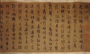 бумага древний китай фото