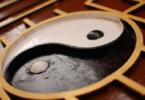 знания древнего китая даосизм фото
