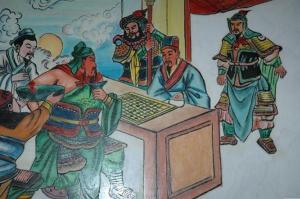 китай в древности