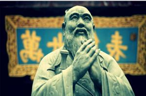 китай конфуция