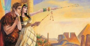клеопатра и антоний