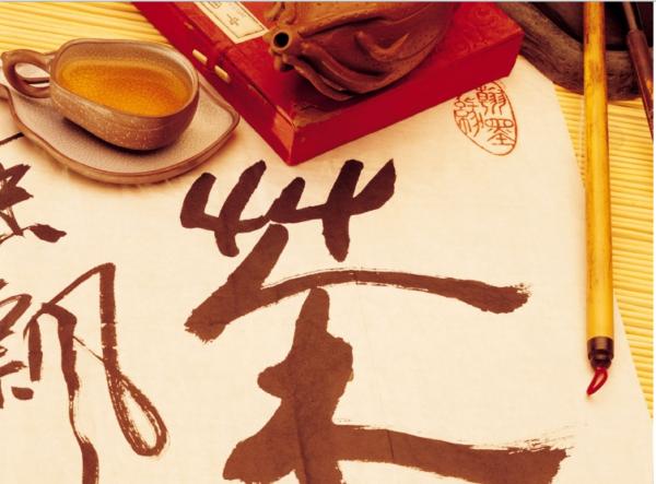письмо древний китай
