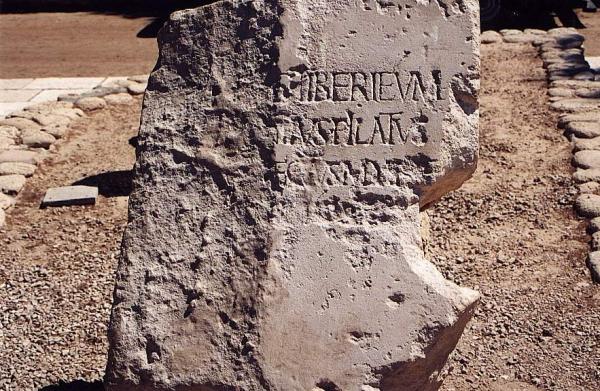 надпись понтия пилата