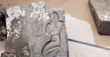 Храм Нектанеба I