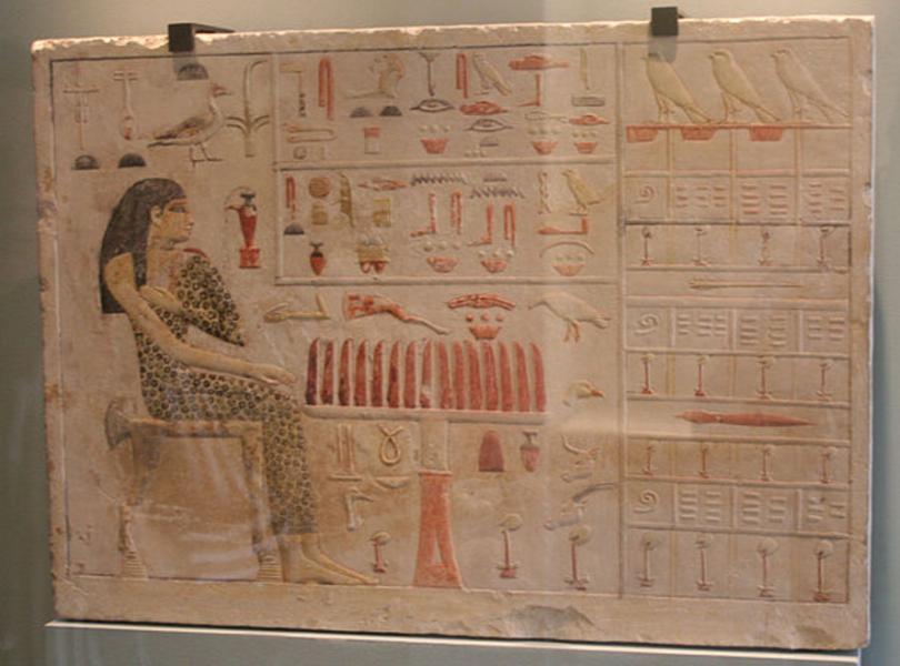 древняя математика египта