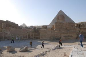 предназначение пирамид египта