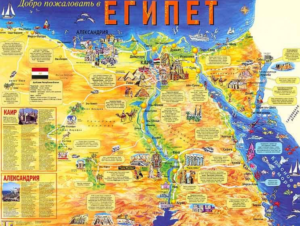 египет карты